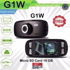 G1W  Car Dash Cam Camera กล้องติดรถยนต์ DVR รุ่น G1W NT96650 Full HD WDR เมนูไทย + Micro SD card 16GB