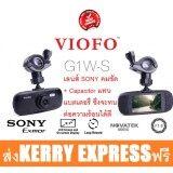 ราคา G1W กล้องติดรถยนต์ รุ่น G1W S Viofo ของแท้100 รับประกัน1ปี จัดส่งKerryฟรีทั่วประเทศ ออนไลน์