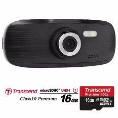 G1W กล้องติดรถยนต์ Novatek 96650+AR0330 Full HD 1080P WDR (สีดำ) + Transcend MicroSDHC 16GB. Class 10 Speed 60Mb/s 400X พรีเมี่ยม(รับประกัน 1ปี)