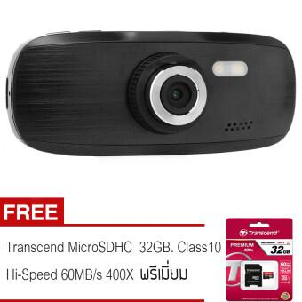G1W กล้องติดรถยนต์ Novatek 96650+AR0330 Full HD 1080P WDR (สีดำ) + Transcend MicroSDHC 32GB. Class 10 Speed 60Mb/s 400X พรีเมี่ยม