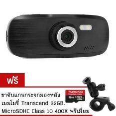 G1W กล้องติดรถยนต์ Novatek 96650 Full HD 1080P WDR (สีดำ) ฟรี Transcend MicroSDHC 32GB. Class 10 Speed 60Mb/s 400X พรีเมี่ยม + ขาจับแกนกระจกมองหลัง (รับประกัน 1ปี)