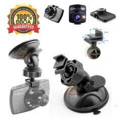 G30 ขายึด ขาจับกล้องติดรถ กล้องGT11 RY560 C6 DM650 Q16 GT300