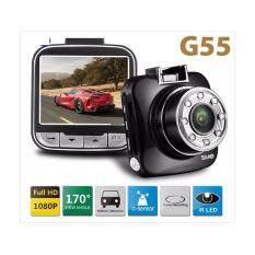 "G55 กล้องติดรถยนต์ Full HD 1080P เลนส์กว้าง 170 องศา 2.0"" LCD G-sensor H.264 WDR 8 IR G55 (Black)"