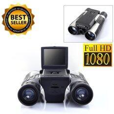 ขาย Gadgetz กล้องส่องทางไกลสองตา 12X Dt108 กล้องส่องทางไกลบันทึกวีดีโอ ออนไลน์ กรุงเทพมหานคร