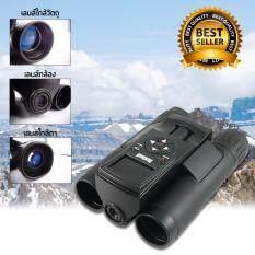 Gadgetz กล้องส่องทางไกลแบบสองตา กล้องส่องทางไกลสองตาบันทึกวีดีโอ Bushnell 8X Gadgetz ถูก ใน กรุงเทพมหานคร