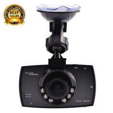 GadgetZ กล้องติดรถยนต์ H300 (FULL HD + IR 6 ดวง)