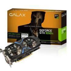 GALAX GTX 1050 Ti EXOC 4GB Dual FAN
