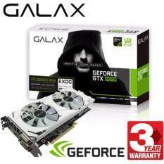 GALAX GTX 1060 EX OC White 6GB 192-bit GDDR5