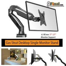 "NB F80 Gas Strut Desktop Single Monitor Stand NB F80 ขาตั้งจอ led, LCD ขาแขวนจอ LCD Stand รองรับ 17"" -27"" ( Black)"