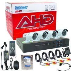 Gateway  ชุดกล้องวงจรปิด 4 กล้อง HD AHD KIT 1.3 Mp  J-860 (White) Free HDD 1 TB