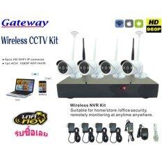 Gateway กล้องวงจรปิดไร้สาย 960P HD Wireless Camera NVR Kit CCTV 4CH NW604-I40 White