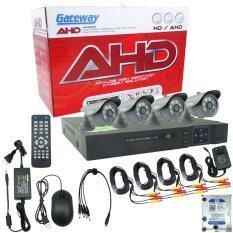 Gateway AHD CCTV ชุดกล้องวงจรปิด 4 กล้อง HD AHD KIT 1.3 Mp J-866 (Black) Free HDD 2 TB