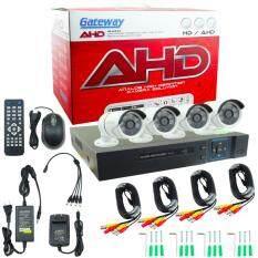 ขาย Gateway Ahd Cctv ชุดกล้องวงจรปิด 4 กล้อง Hd Ahd Kit 1 3 Mp White กรุงเทพมหานคร