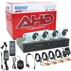 ขาย Gateway Ahd Cctv ชุดกล้องวงจรปิด 4 กล้อง Hd Ahd Kit 1 3 Mp White Gateway ใน กรุงเทพมหานคร