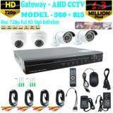 ซื้อ Gateway Ahd Cctv ชุดกล้องวงจรปิด 4 กล้องรุ่น560และกล้องติดเพดานD815 Ahd Kit 1 3 Mp White Gateway ถูก