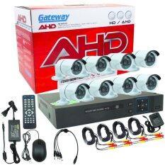 Gateway AHD CCTV ชุดกล้องวงจรปิด 8 กล้อง HD AHD KIT 1.3 Mp (White)