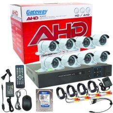 Gateway AHD CCTV ชุดกล้องวงจรปิด 8 กล้อง HD AHD KIT 1.3 รุ่น 668 (White) Free HDD 1 TB