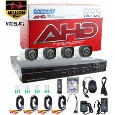 Gateway CCTV AHD ชุดกล้องวงจรปิด 4 กล้องรุ่น612 สีขาว พร้อม HDD WD 1.0 TB (Blue)