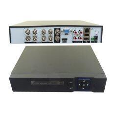 Gateway เครื่องบันทึก CCTV AHD 8CH สีดำ