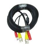 ราคา Gateway สายต่อกล้องวงจรปิด Cctv Cable ยาว 10 เมตรพร้อมหัวสำเร็จรูป Gateway เป็นต้นฉบับ