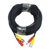 ขาย Gateway สายต่อกล้องวงจรปิด Cctv Cable ยาว 20 เมตรพร้อมหัวสำเร็จรูป ราคาถูกที่สุด