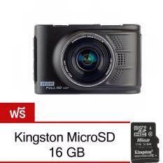 Gateway กล้องติดหน้ารถรุ่น Full HD สีดำ Free Memory Kingston 16 GB