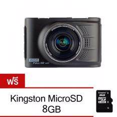 Gateway กล้องติดหน้ารถรุ่น Full HD สีดำ Free Memory Kingston 8GB