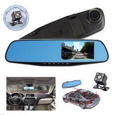 Gateway กล้องติดรถยนต์ กระจกกล้องหน้า/หลัง รุ่น HW-500 FULL HD1080 สีดำ