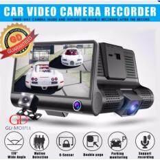 GD MOBILE กล้องติดรถยนต์ 3 เลนส์ กล้องหน้า/กล้องภายในรถ และพร้อมกล้องหลัง จอ 4นิ้ว รุ่น C02 HD 1080P 3 LensVehicle Car DVR Dash Cam Rearview Video Camera 《JX 100% ของแท้เท่านั้น》