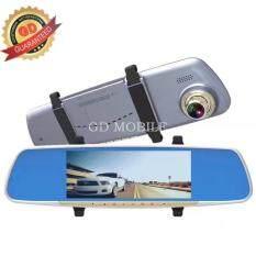 GD MOBILE กล้องกระจกติดรถยนต์ พร้อมกล้องหลัง 3 in 1 ระบบสัมผัส 7.0