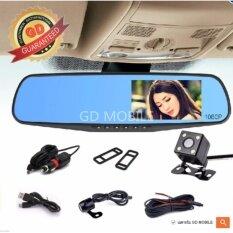 GD MOBILE กล้องติดรถยนต์ กระจกกล้องหน้า/หลัง  FULL HD1080