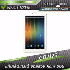 "GDC GD712S Tablet Phone 7.0"" MTK MT6572 Android 4.4.2 Rom 8GB (Gold)"