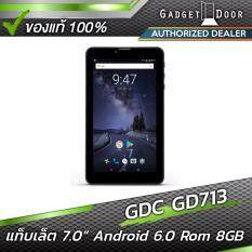 "GDC GD713 Tablet 7.0"" Quad Core Android 6.0 8GB (Black)"