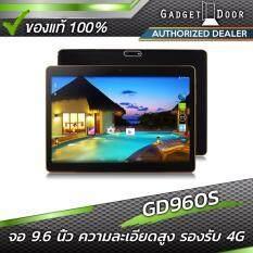 "GDC GD960S Tablet Phone 9.6"" รองรับเครือข่าย 4G LTE Dual Sim Android 5.12GB/16GB (Black)"