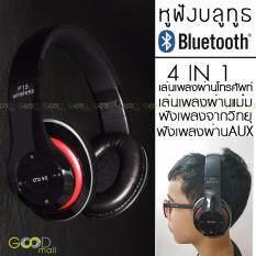 Gdtech หูฟังบลูทูธ หูฟังBluetooth หูฟังไร้สายWireless Stereo รุ่น Gd P15 Black สีดำ Thailand