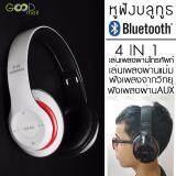 Gdtech หูฟังบลูทูธ หูฟังBluetooth หูฟังไร้สายWireless Stereo รุ่น Gd P15 White สีขาว ใน Thailand