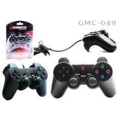 GearMaster Dual Shock Joystick USB Geamaster SALEM GMC-049 Black (BLACK)