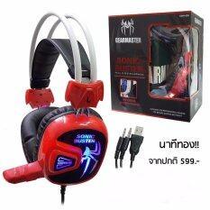 ขาย Gearmaster Sonic Buster หูฟัง Gmh 600 สีแดง Gearmaster เป็นต้นฉบับ