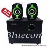 ขาย ซื้อ Gearmaster ลำโพง Speaker 2 1 Ifrit Gms 033 Black Green ใน ไทย