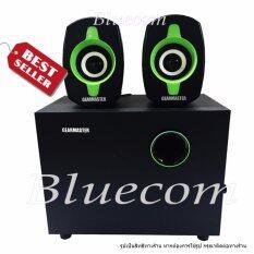 Gearmaster ลำโพง Speaker 2 1 Ifrit Gms 033 Black Green เป็นต้นฉบับ