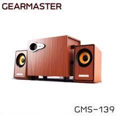 ซื้อ Gearmaster ลำโพง คอมพิวเตอร์ มีซับ เบสหนัก Sawyer 2 1Ch Full Base รุ่น Gms 139 สีลายไม้ Wood Gearmaster ออนไลน์