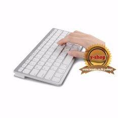 Generic บลูทูธbluetooth keyboard  ipad iphone ios10 ภาษาไทย