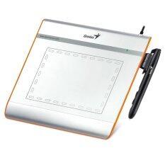 Genius กระดาน + เมาส์ปากกา PEN MOUSE Easy Pen i405X 4x5.5'' (Silver)