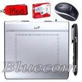 ขาย ซื้อ Genius Mouse Pen Drawing Tablet เมาส์ปากกา รุ่น I608X ใน ไทย