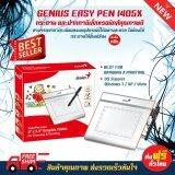 ราคา Genius Tablet Easypen I405X Genus กรุงเทพมหานคร