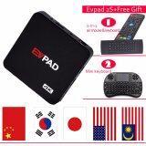 ขาย ซื้อ ของขวัญ Evpad ปลดล็อค Android กล่องทีวี Kodi 4 พัน 10 บิต 60Fps H 264 1000 ออนไลน์ช่อง นานาชาติ จีน