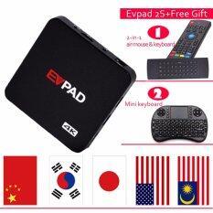 ขาย ของขวัญ Evpad ปลดล็อค Android กล่องทีวี Kodi 4 พัน 10 บิต 60Fps H 264 1000 ออนไลน์ช่อง นานาชาติ จีน ถูก