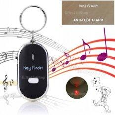 Gifts4U พวงกุญแจ ป้องกันลืมป้องกันหาย LED เซ็นเซอร์ เสียงผิวปาก สีดำ( BlackWhistle Key Smart Finder Lost Thing Locator Sound Sensor Control & LED Light )