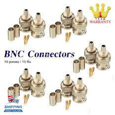 Gigabit BNC Crimp Connectors for RG6 RG58 RG59 Coax Male Antenna Cable Set of 10pcs