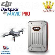 ส่วนลด Gigabit กระเป๋าสะพาย Hardshell Backpack สำหรับ Dji Mavic Pro สีเงิน Gigabit กรุงเทพมหานคร